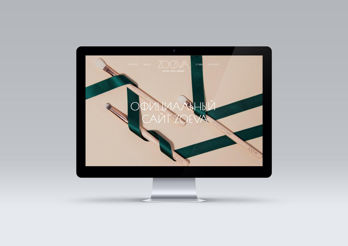 Сайт по продаже кистей и косметики ZOEVA