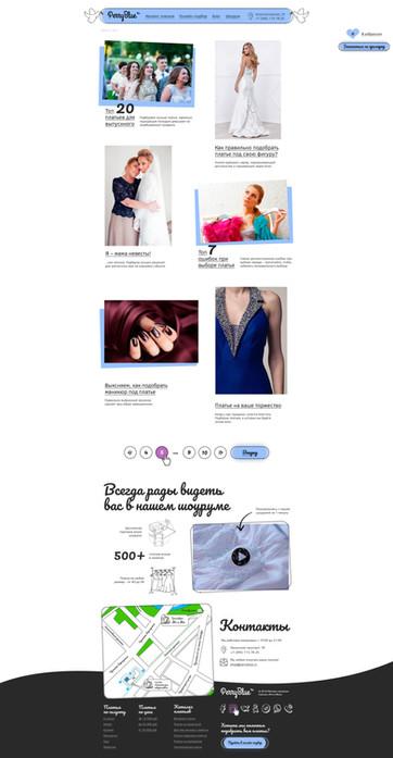 Блог-min.jpg