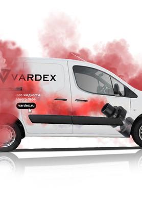 Vardex