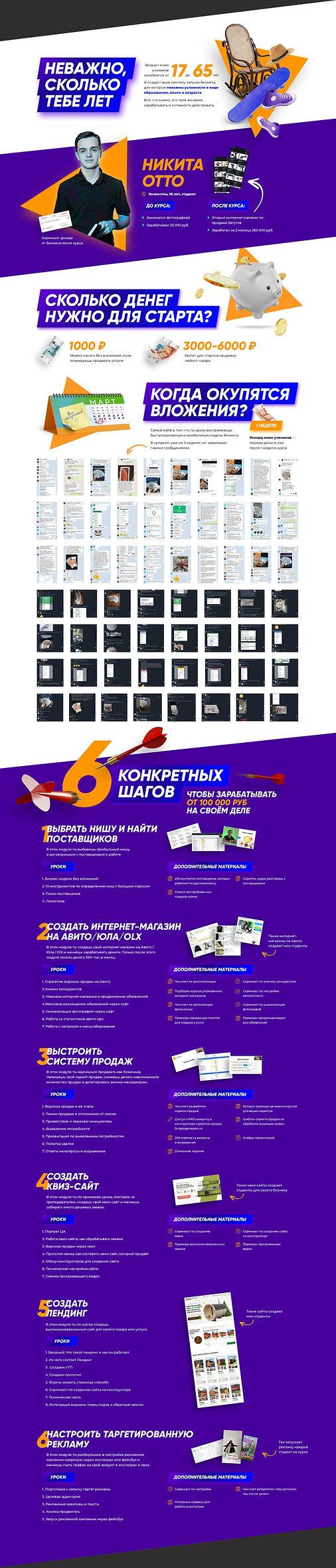Десктоп-2-min.jpg