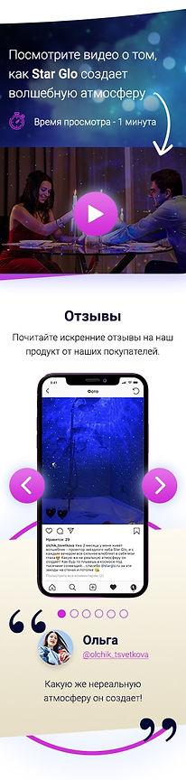 Проектор мобилка 6-min.jpg