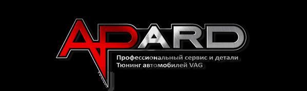 Apard-logo-metall-new.png