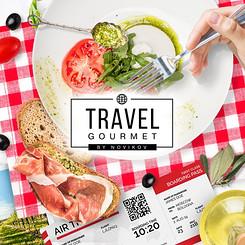 Дизайн акции Travel Gourmet by Novikov