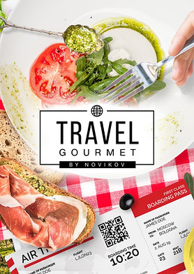 Дизайн акционных материалов для Travel Gourmet by Novikov