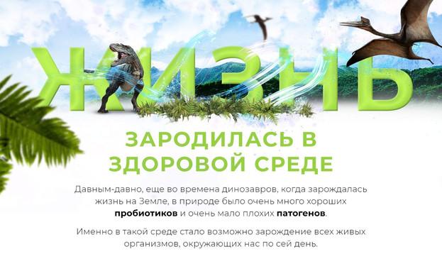 ProBio AIR24