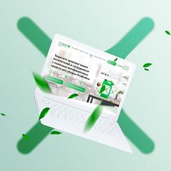 Дизайн лендинга ProBioBox