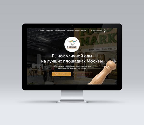 iMac-Cinema-Monitor-Style-Mock-up-min (2