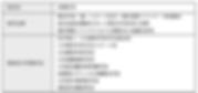 アンチエイジングラボ神戸,高橋整形外科,アンチエイジング,神戸,元町,三宮,しわ改善,たるみ改善,美容外科,美容皮膚科,kobe,薄毛治療