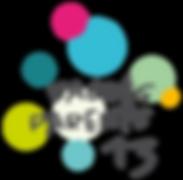 logo-SP13 - copie.png