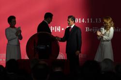 Xi Jin Ping Peña Nieto