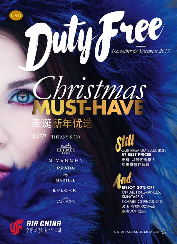 Air China Christmas Cover
