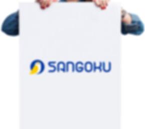 SANGOKU-logo.jpg