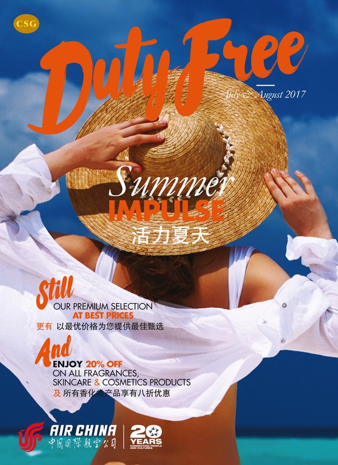 Air China Summer Cover