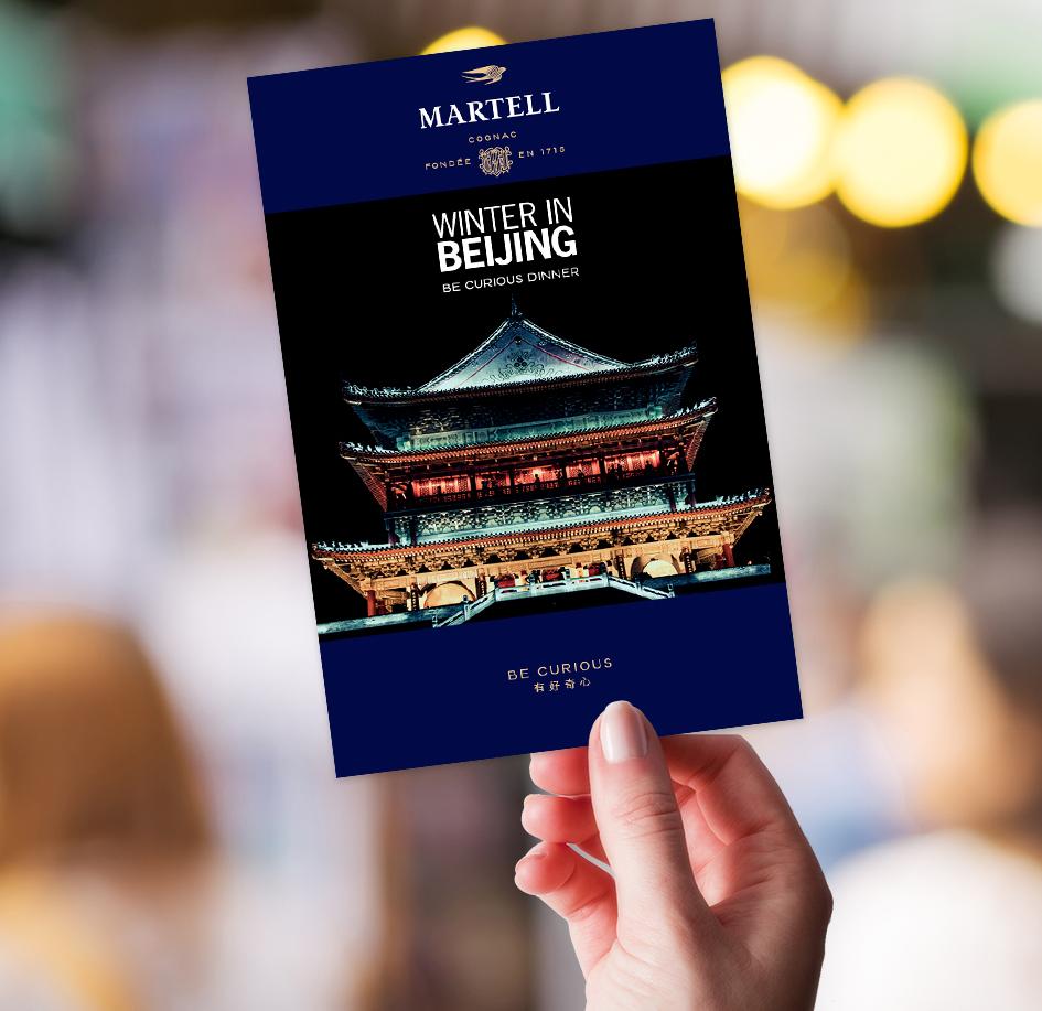 Martell-Winter_Beijing-invitation