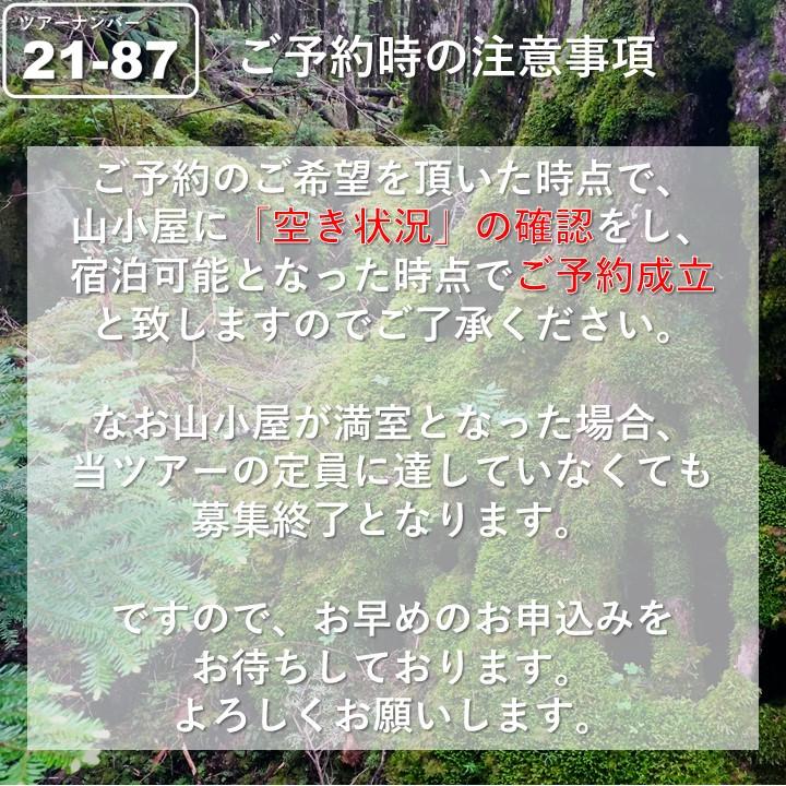 スライド9.JPG