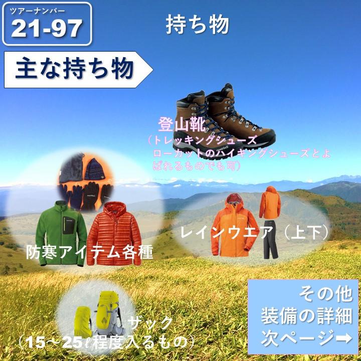 スライド6.JPG