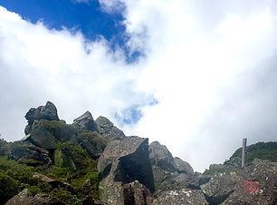 三ツ岳2.jpg