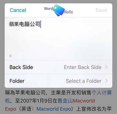 iphone_share_extension_how_to_use_4_en.p