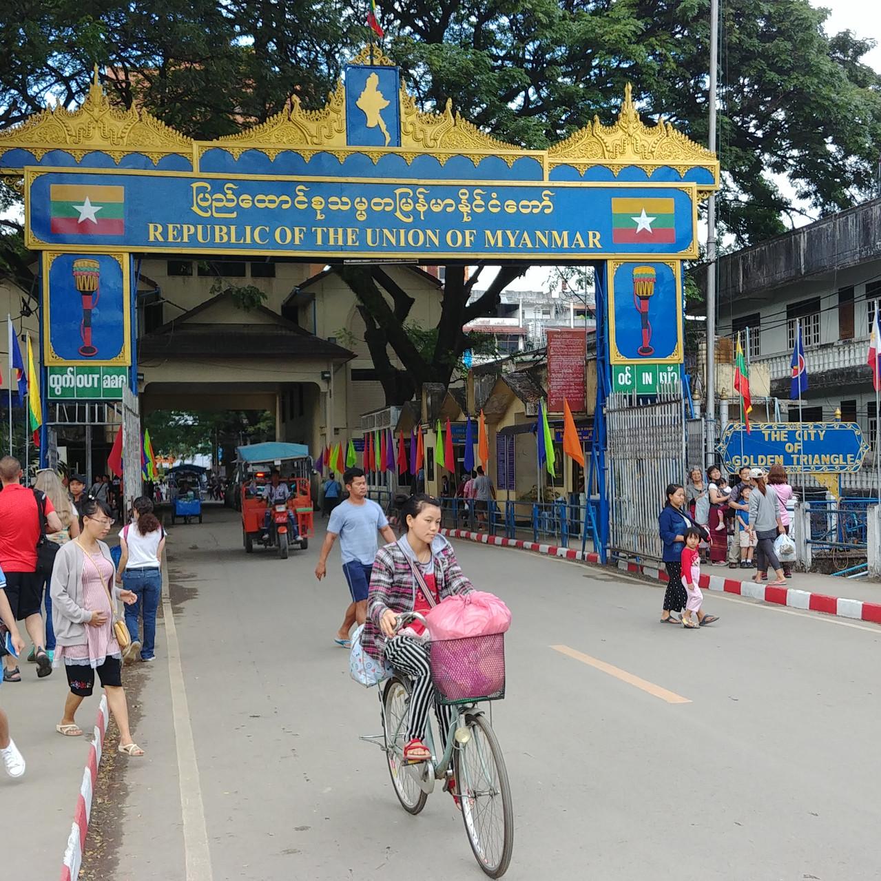 Frontière Myanmar - Thaïlande