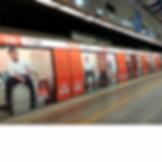 Metro Branding.png