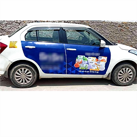 Car Auto Tricycle Branding.png