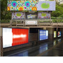 Bus Stops Metro Station Branding.png