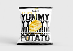 YummyPotato_Productphoto_gray_TOP