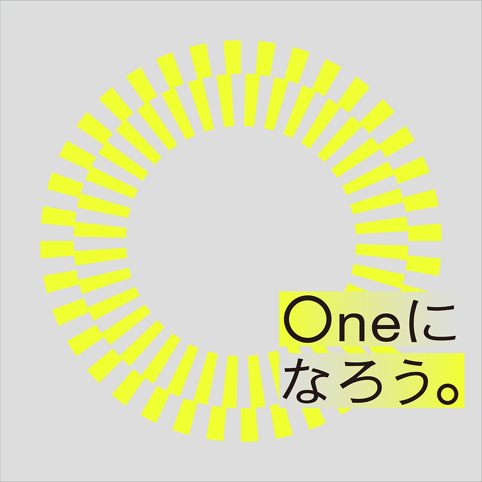 210120_Taki Corporation_One_Logo-02.jpg