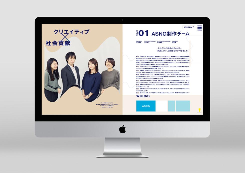 TAKI REC2021_PC_ASNG.jpg