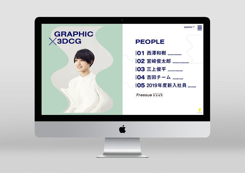 TAKI REC2021_PC_MENU.jpg