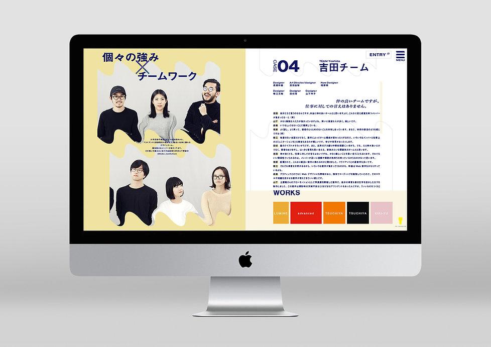 TAKI REC2021_PC_吉田T.jpg