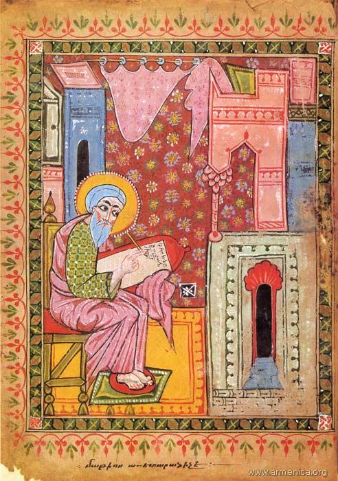 The_Gospels_(MS6305).jpg