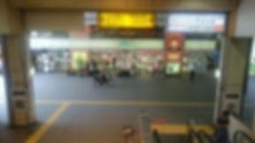 DSC_0566.JPG