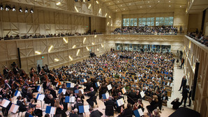 Le Rosey Concert Hall, Switzerland