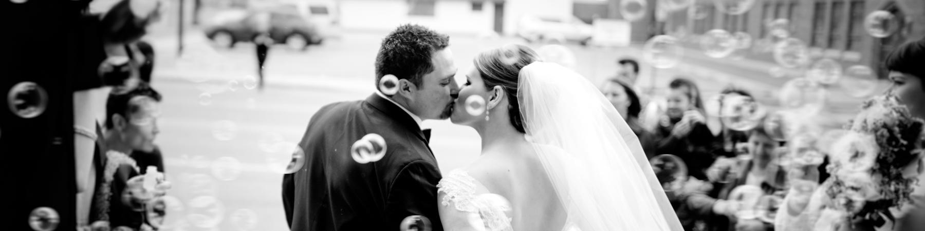 WEDDING DJ BRISBANE.jpg