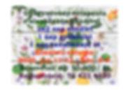 gyogynov_ter_alap_2020_banner.jpg