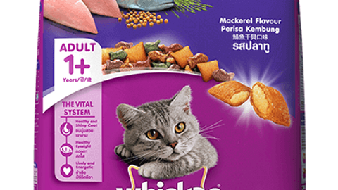 Whiskas® Mackerel Flavour