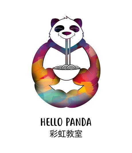 Panda 500 x 580.jpg