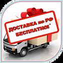 mashinka[1].png