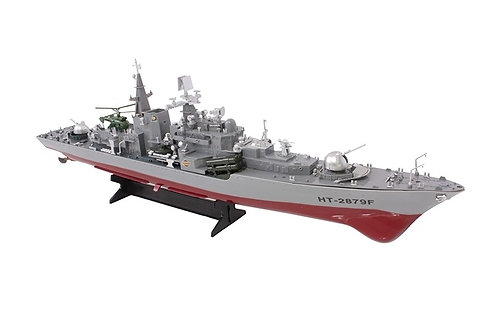 """31"""" REMOTE CONTROL RC HT 2879 ARMY ROYAL NAVY DESTROYER SMASHER BATTLE BOAT"""