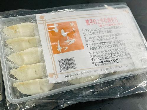 よしかわの餃子 15個入(冷凍生餃子)