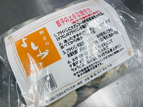 よしかわの餃子 30個入(冷凍生餃子)