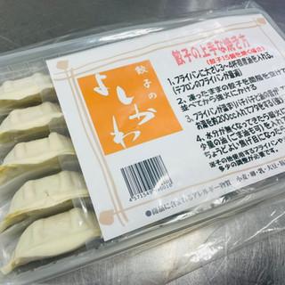 冷凍生餃子15個入り.jpg