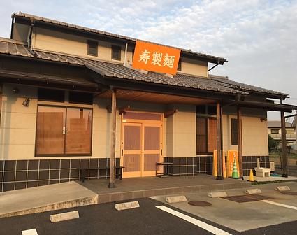 坂戸店.png