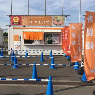 東京競馬場.jpg