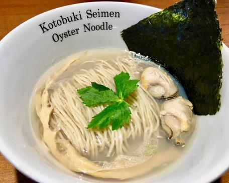 oyster noodle.jpg