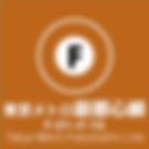 020_東京メトロ都営地下鉄_2019-04-29-8.png