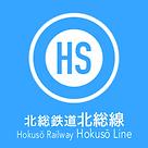京成線選択用アイコン_他路線 720180522.png