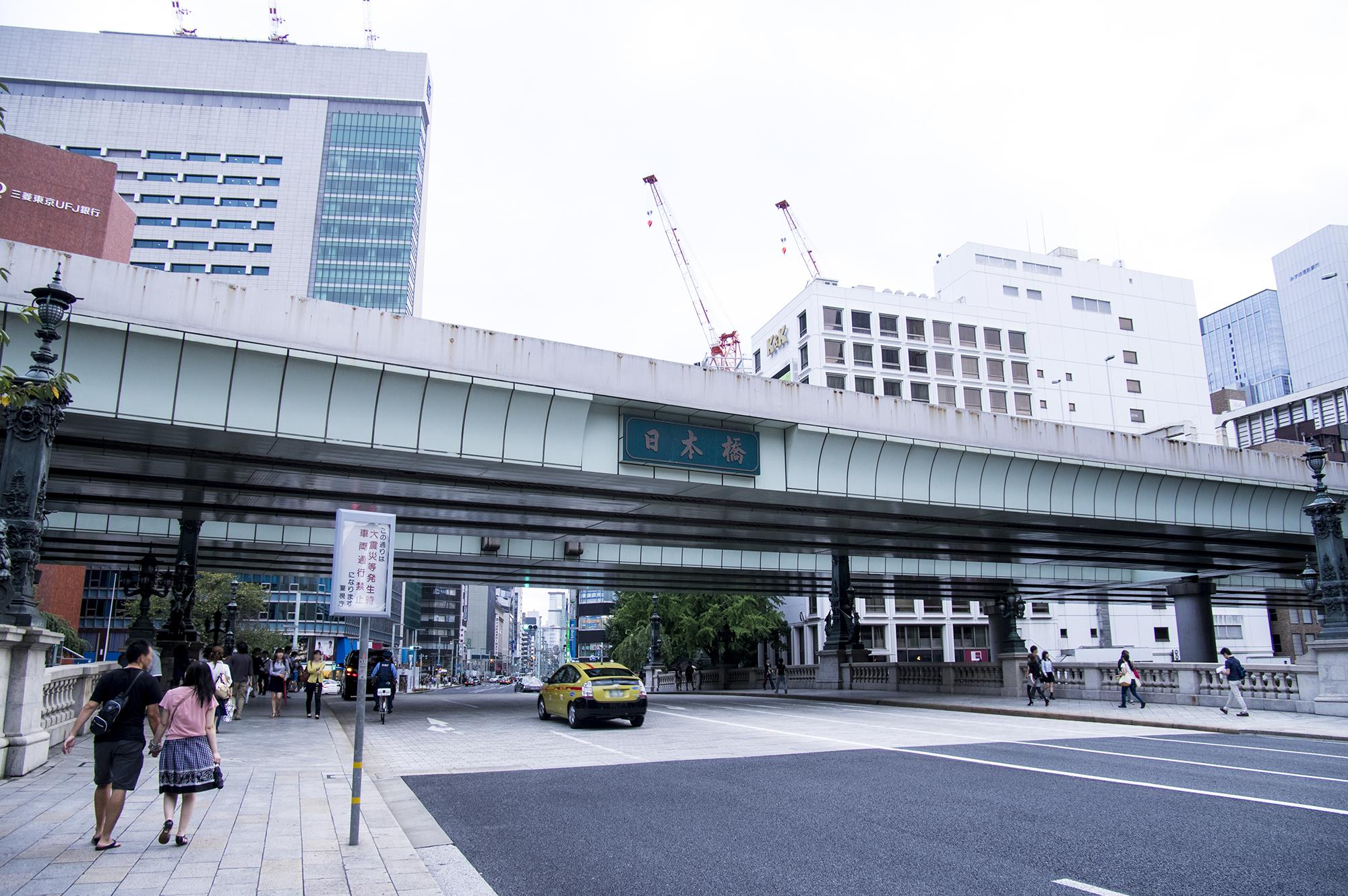 日本橋【T-10 日本橋駅】
