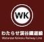 010_その他の路線ロゴ_1-21.png